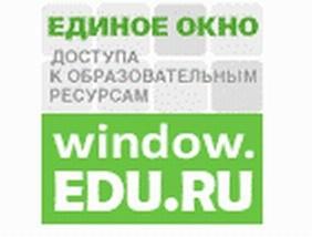 картинки единое окно доступа к образовательным ресурсам матанализ человеческим лицом